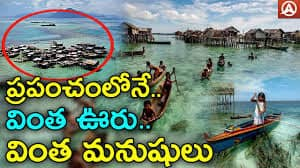 BajauPeople » New research on deep diving Bajau people breathes new life into previously maligned Aquatic Ape theory » Human Evolution News » 1